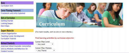 Curriculum enhancements screenshot